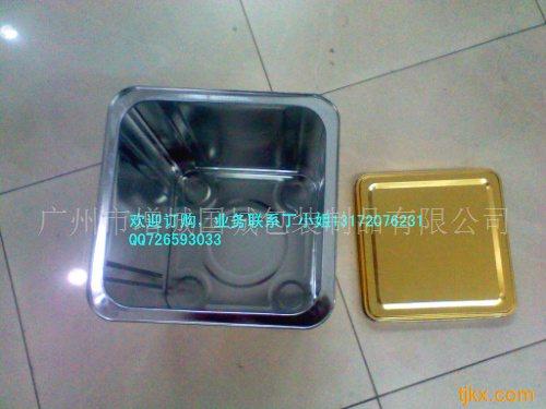 正方形金属桶,铁皮桶,正方形化工铁桶