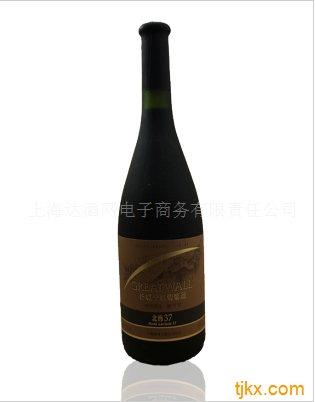 上海/批发供应13°长城北纬37度特选级解佰纳干红葡萄酒(木盒)