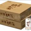 320ml*24台福抹语奶茶(乳白版)