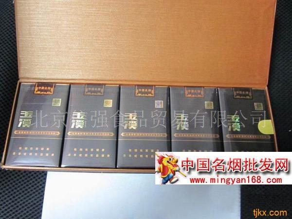 玉溪境界 香烟价格, 玉溪境界 香烟批发北京信强