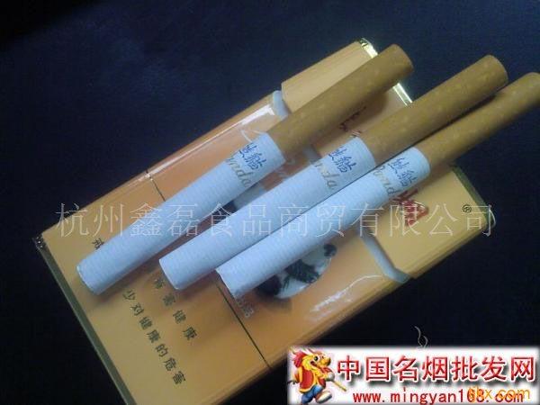 大熊猫香烟 供应大熊猫香烟批发 大熊猫香烟价格表图片 高清图片