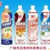 供应大瓶装奶茶 广贝家庭装1.5L奶茶招商
