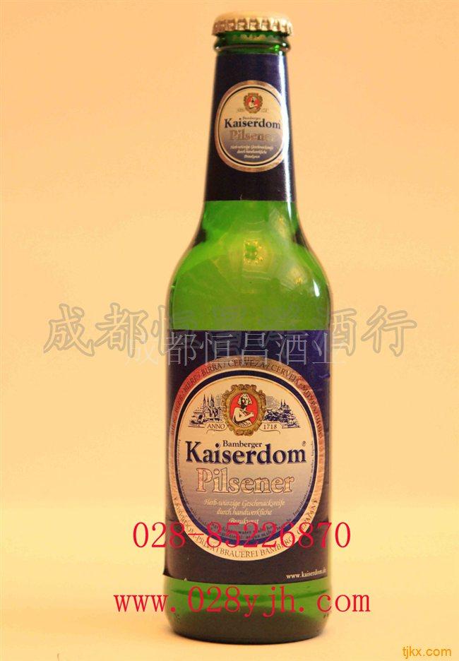 德国凯撒比尔森啤酒330ml瓶装