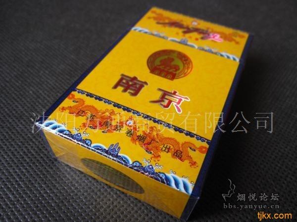 南京九五之尊香烟价格表图,南京九五之尊香烟批发价格,联系(小张) 【155|4317|1438】Q----Q----【165|402|4969】,我处专业批发香烟已经有多年的历史和经验,拥有一批专业的技术人员和进口高科技加工设备,所有加工香烟都是精仿系列,包装以及口感和真烟别无两样,防伪喷码齐全,烟味口感纯正百分之百都是正品烟丝,正规途径而来,绝对的大陆A货,绝非假烟,批发所有个种高档香烟均可上柜销售,价格方面更是优惠,全国价格最低,请不要拿别人低质量香烟价格和我们这种A货质量香烟价格进行比较,它们之间完