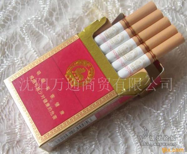 红塔宝岛香烟价格表图