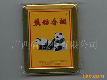 云烟小熊猫多少钱一包,云烟小熊猫香烟价格表高清图片