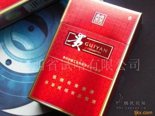 硬盒冬虫夏草多少钱一包,硬盒冬虫夏香烟价格表图 省
