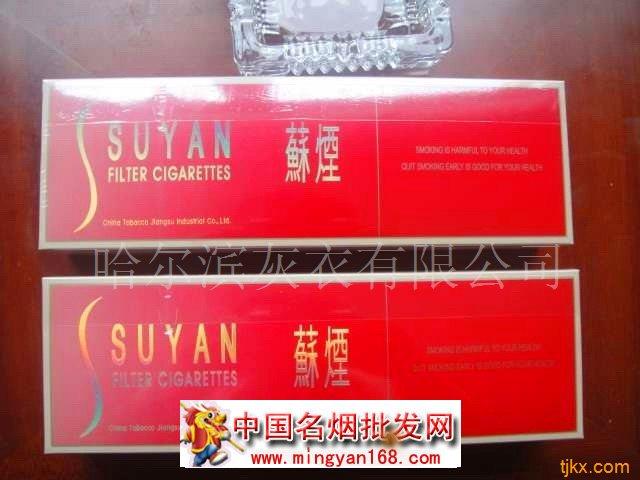 玉溪烟价格表图片大全下载; 中国烟价格表和图片大全_中国烟价格表和