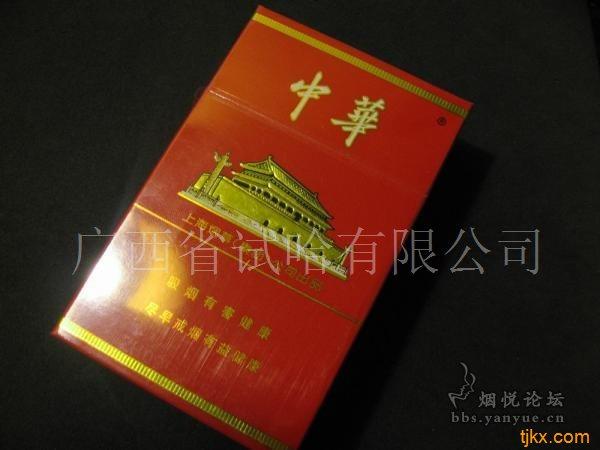 玉溪香烟价格表图片 36121 600x450-玉溪细烟价格表和图片 玉溪细烟