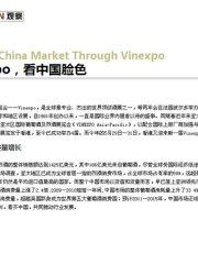 【观察】——2012Vinexpo,看中国脸色