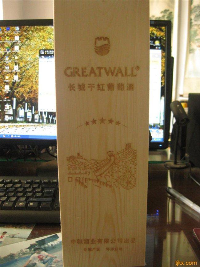 潍坊 寿光 天喜 红酒木盒纸盒 圆筒 包装设计