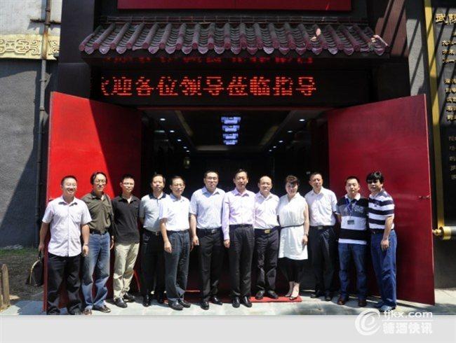 湖南日报报业集团一行与武陵酒公司领导在酒博馆门前合影