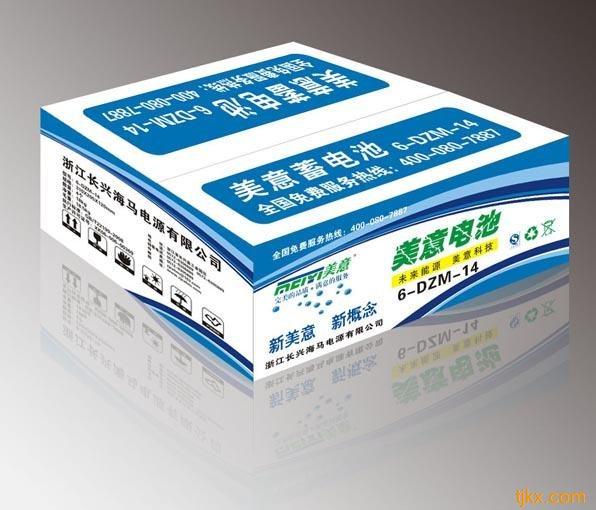 供应农资包装 工业纸箱 山东彩箱 青州建民包装