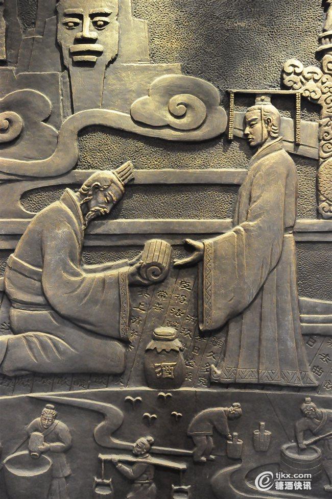 曹操向汉献帝进献《九酝酒法》图