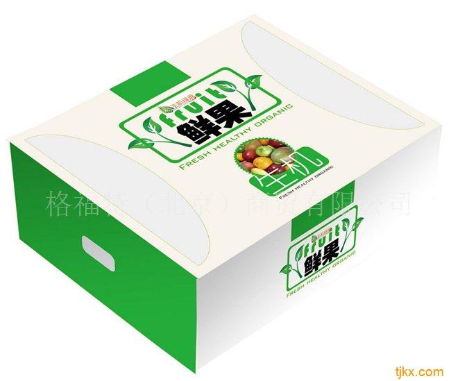 高端瓜礼盒设计