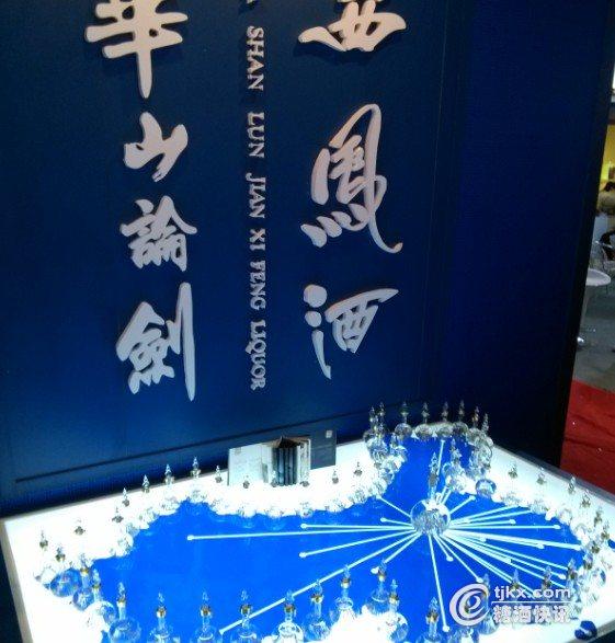 要实现中国梦,需要弘扬中国精神',这便使得华山论剑西凤酒在