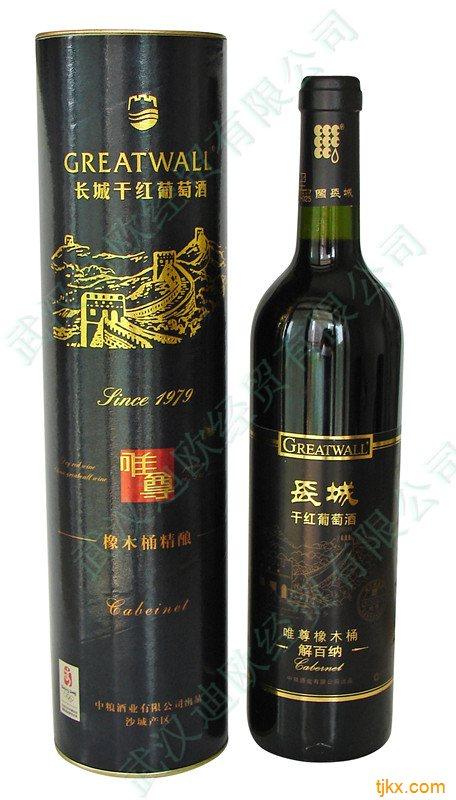 长城唯尊橡木桶解百纳干红葡萄酒 武汉迪欧经贸有限