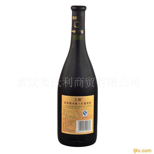 王朝原装橡木桶干红葡萄酒 商品编号:MWL010420 货  号:010420 品  牌:王朝 条码: 6901025400827 国家: 中国 产区: 天津 主要品种: 赤霞珠 酒精度数: 12%vol 原汁含量: 100% 净含量: 750ml 规格: 16 产品类型: 干型 商品包装: 木盒 保质期: 10年 生产日期: 见打码 产品标准: GB15037 销售单位: 盒/元 企业: 中法合营王朝葡萄酒酿酒有限公司 市场价: ¥115.