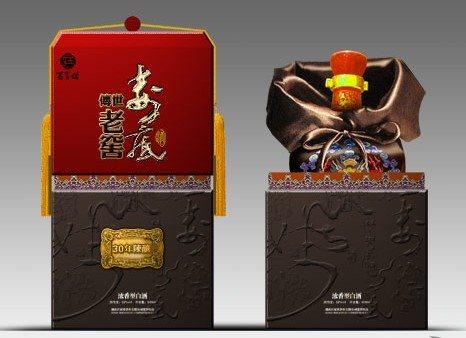 酒盒工艺设计图