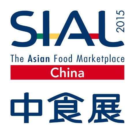 SIAL China 2015中食展——创新食尚,五月呈现