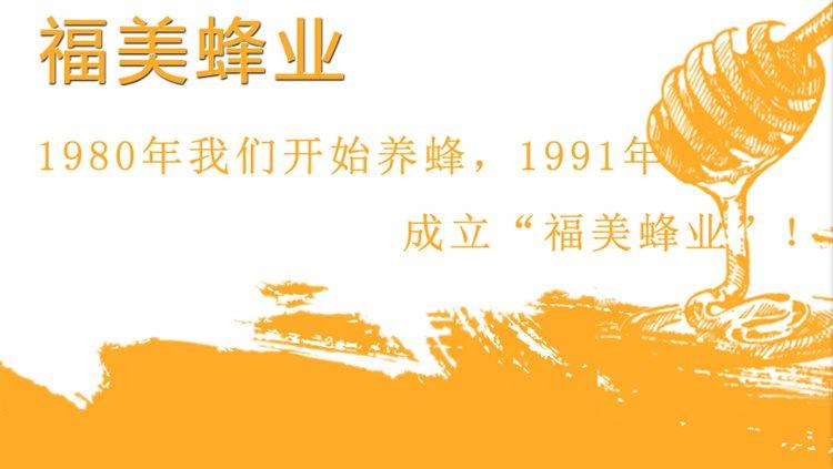 河南福美生物科技有限公司