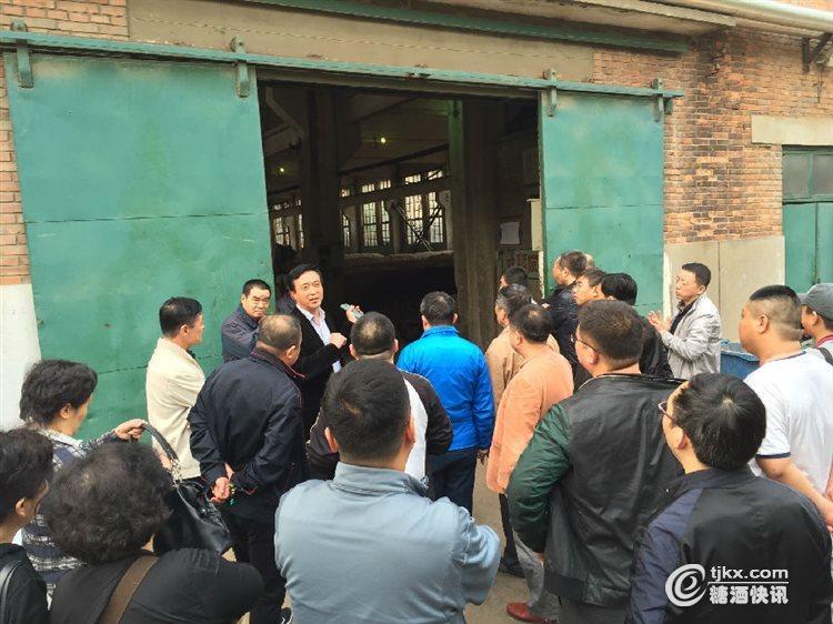 天津市酒协、酒商会会员到天津津酒集团参观座谈