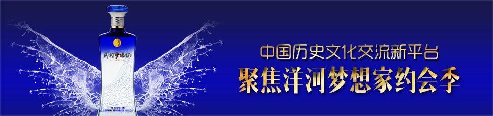 洋河中国梦梦之蓝价格-梦之蓝m3批发价格表_中国梦酒