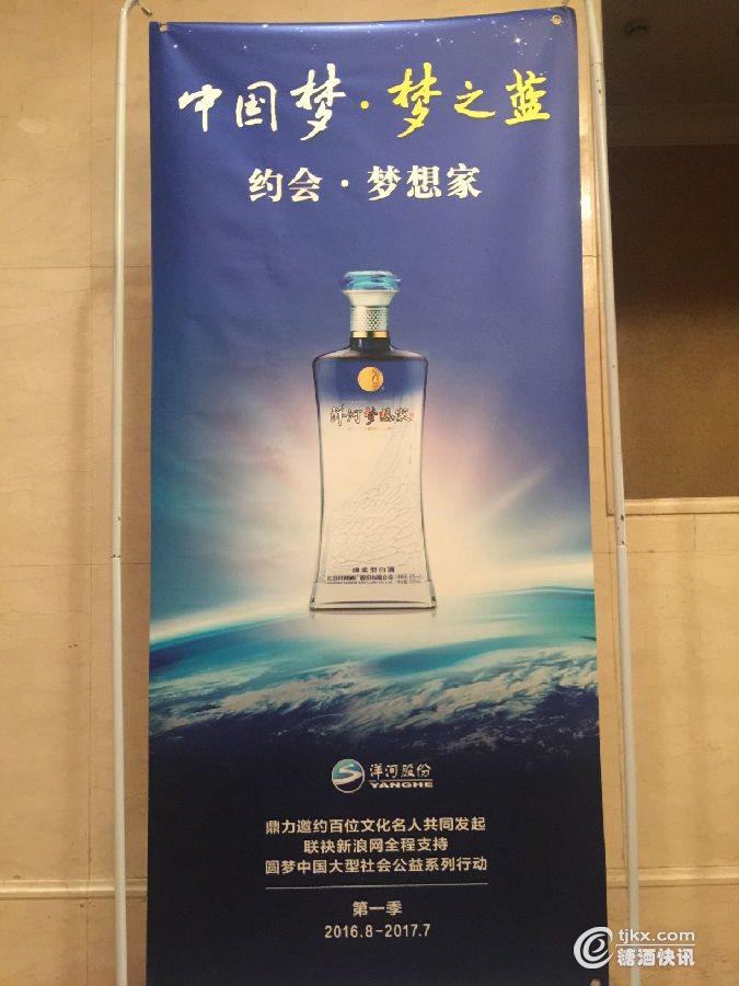"""""""约会""""必看指南:中国梦梦之蓝·约会梦想家活动一览"""