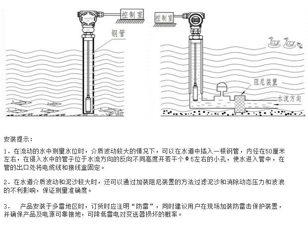 消防水箱水位显示仪电子液位计