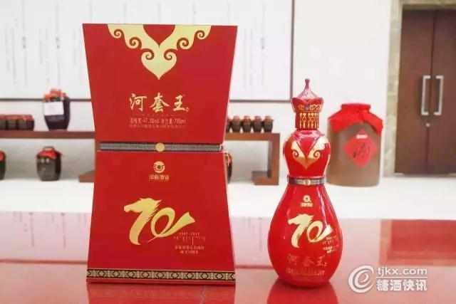 为内蒙古70年喝彩!