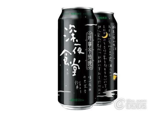 """青岛啤酒推出""""深夜食堂""""纪念装深夜罐"""