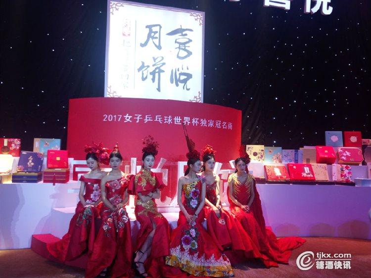 品企业独家冠名2017年女子乒乓球世界杯