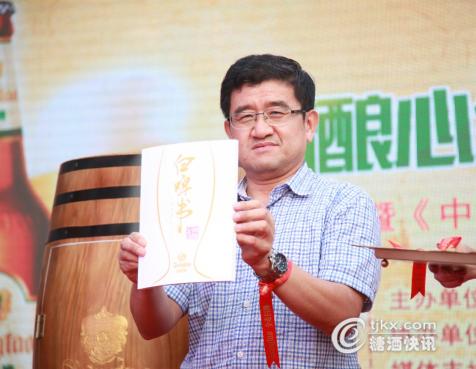 """青岛啤酒发布《中国精酿生活方式""""白啤书""""》"""