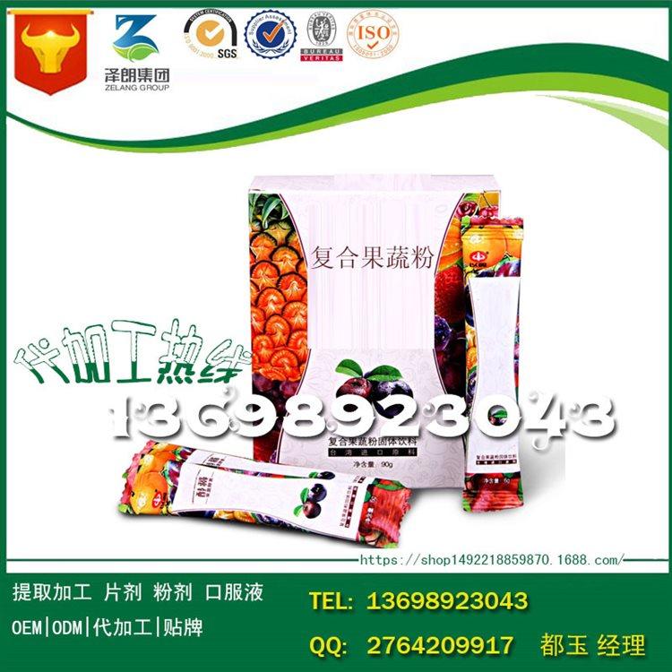 baidu固体饮料复合果蔬粉