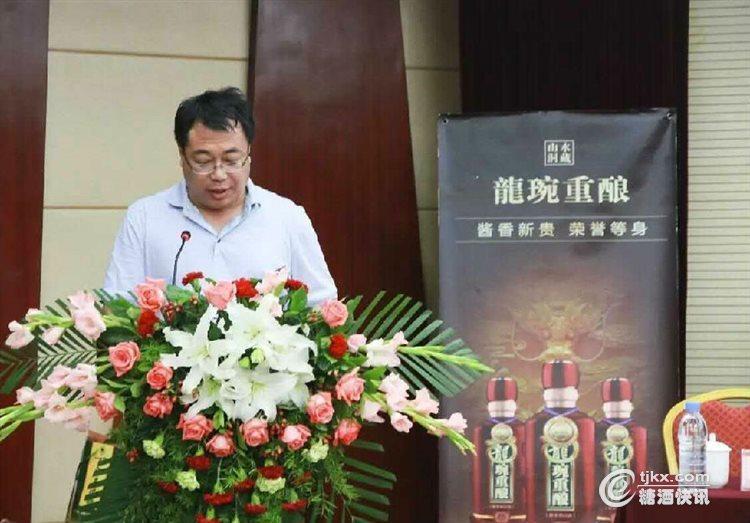 秦池酒业龙琬重酿山水洞藏品酒比赛成功举办