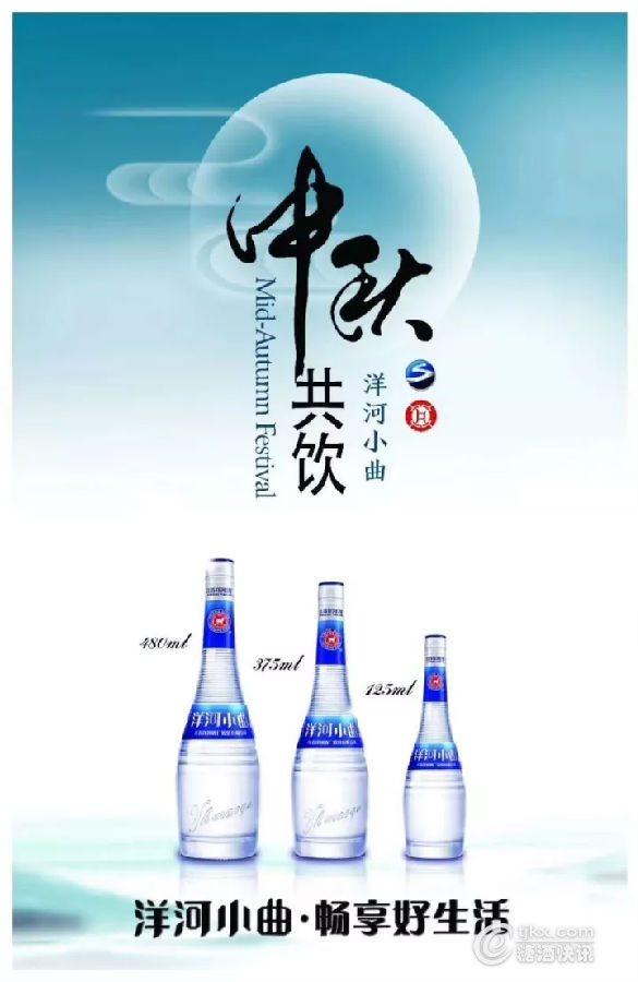 光瓶酒们的中秋主题海报赏析