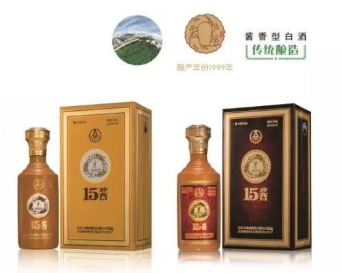 独家||15酱征战重庆糖酒会,一瓶非凡酱酒开启一个新时代