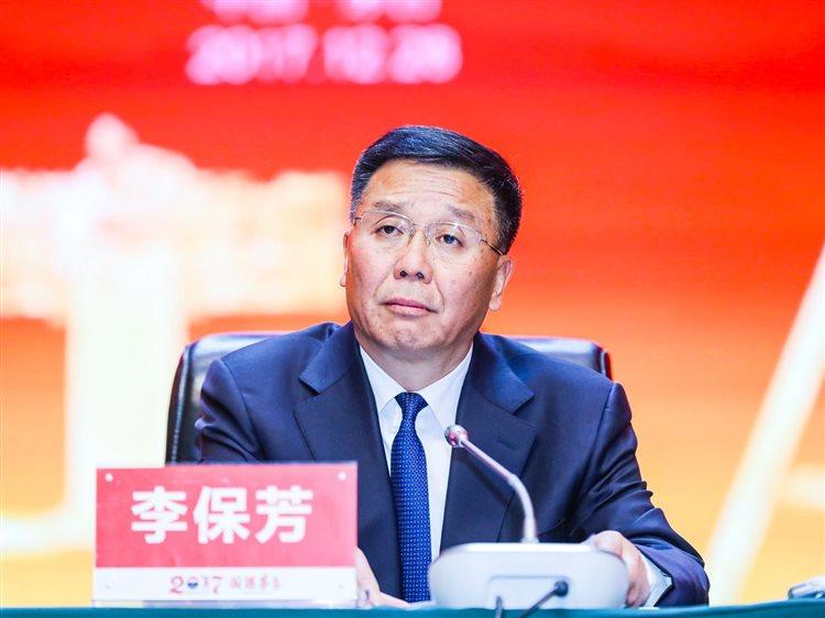 茅台集团党委书记、总经理李保芳做2017总结